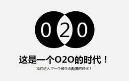O2O商城系统让生活更简单