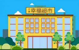 快讯丨2017年,为什么便利店行业势不可挡?