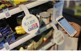 中国零售业:始于电商,盛于新零售!