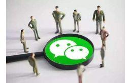 如何运营社群团购系统?优势在哪?