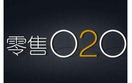 姵态特约赞助|中国新零售赋能峰会圆满结束