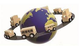 做跨境电商物流问题如何解决?