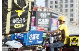 过气风口O2O:马云的野心,刘强东的算盘和王兴的温情