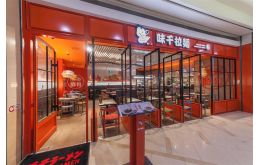 曾风光一时的连锁快餐门店为何现在经营困难?