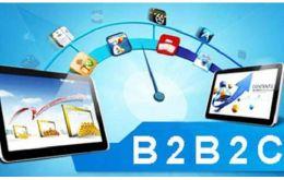 做b2b2c商城要投资多少钱?
